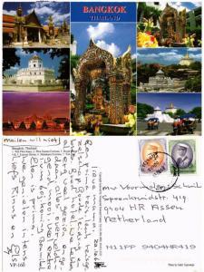 CPM THAILAND-Bangkok-Souvenir (335056)