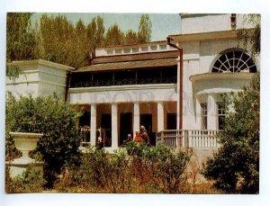 238940 Kyrgyzstan children's sanatorium Cholpon-Ata old
