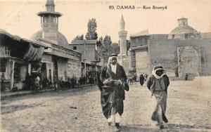 Syria Damas Rue Snanye Street Market Shops Tower Postcard