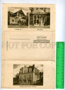 229246 Ukraine Truskavets pension Szczesc boze Vintage folding