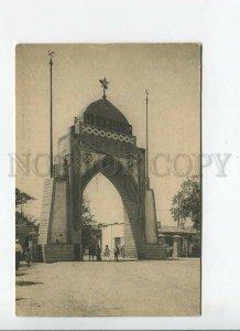 3186431 ASHGABAT TURKMENISTAN arch Station CONSTRUCTIVISM GIZ