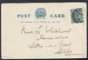 Family History Postcard - Whitehurst - Stoke-On-Trent, Staffordshire RF2134