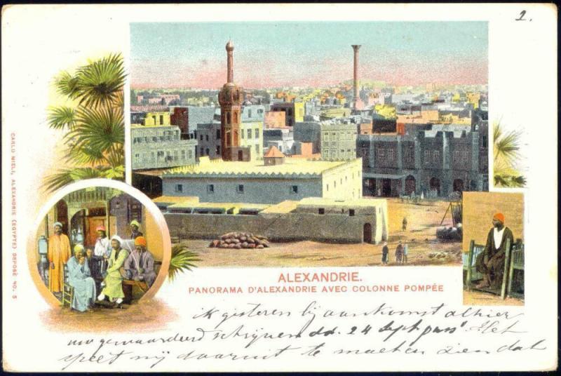 egypt, ALEXANDRIA, Panorama, Pompey's Pillar, Multiview (1901) Stamp