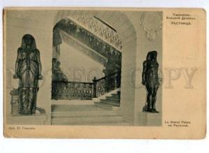 144318 Russia St.Petersburg PAVLOVSK Grand Palace Stairway OLD