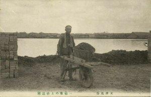 korea coree, Native Man with Wheelbarrow (1910s) Postcard