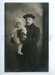 236031 Russia wrestler w/ daughter TEDDY BEAR Vintage photo PC