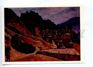 199841 TIBET rock walls by Roerich old postcard