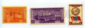 501589 USSR 1951 year MONGOLIA republic stamps set