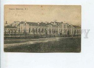3170837 Belarus MOLODECHNO Maladzyechna Station Vintage VOKZAL