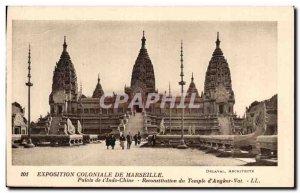Postcard Old Colonial Exhibition in Marseilles Palais de l & # 39Indo China R...