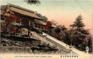 JAPAN Postcard Long Stone Steps Of Suwa Temple, Nagasaki (a977)