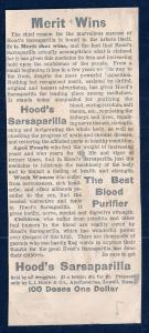 VICTORIAN TRADE CARD Hood's Sarsaparilla