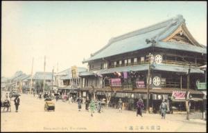 japan, YOKOHAMA, Basnamichi Dori (1910s)