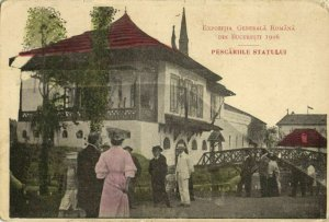 romania, BUCHAREST BUCURESTI, Expoziția Generală Română (1906) Expo Postcard