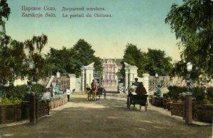 russia, TSARSKOYE SELO, Ца́рское Село́, Castle Gate (1910s) Postcard
