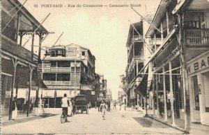 Egypt Port Said Rue du Commerce Commerce Street Unposted 03.02