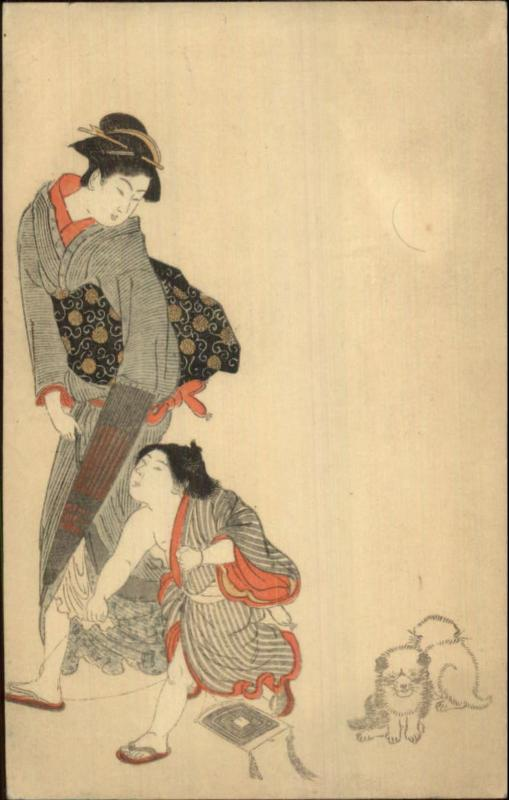 Japan Japanese Art Costume Geisha Mother Child Kite Dogs C1910