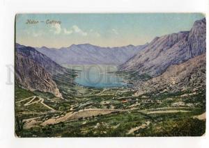 271289 Montenegro Kotor CATTARO Vintage postcard