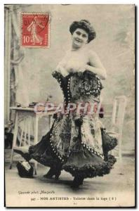 Old Postcard Nude erotic Our artists Toilet in his dressing room