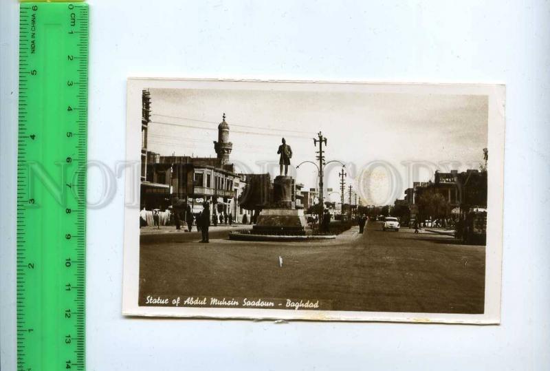 204381 IRAQ BAGHDAD Abdul Muhsin Saadoun statue old postcard