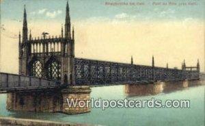 Pont du Thin Pres Kehl Rheinbrucke bei Kehl Germany Postal Used Unknown, Miss...