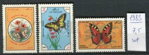 265619 AFGANISTAN 1983 year MNH stamps set butterflies