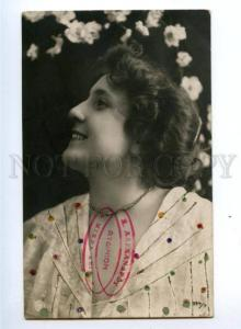 149064 Smiling BELLE Woman w/ tinsel vintage PHOTO PC