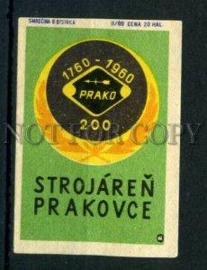 500792 Czechoslovakia PRAKO ADVERTISING Vintage match label