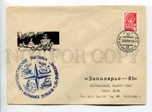 411207 USSR 1981 year Philatelic exhibition Polar region Murmansk Club COVER