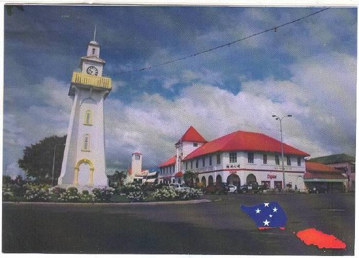 Apia: The Clocktower, Samoa, 1980-1990s