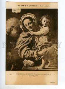 246729 Saint Family MADONNA by SCHEDONI SCHIDONE Vintage PC