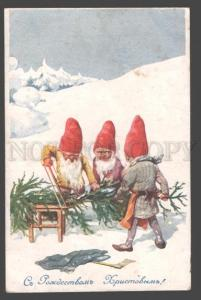 098380 Hardworking GNOMES by FEIERTAG vintage RUSSIAN RARE PC
