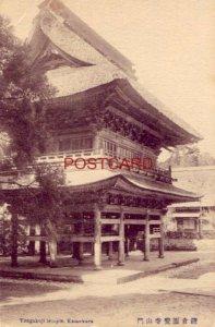 Japan. YENGAKUJI TEMPLE, KAMAKURA