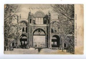 138726 Iran Teheran TEHRAN Gate Porte du Boulevard Almassie PC