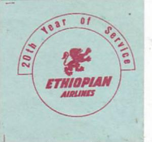 ETHIOPIAN AIRLINES VINTAGE AVIATION LABEL