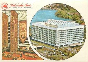 Postcard Hotel Restaurants HORECA Lanka Oberoi  Colombo