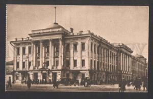 117786 Russia MOSCOW House of Unions (B.Dmitrovka 1) Vintage