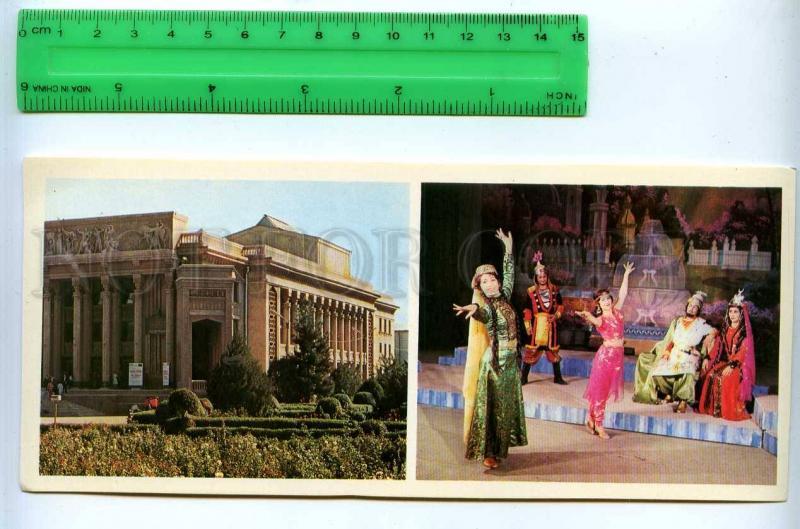 228809 Tajikistan Leninabad Khujand Drama Theatre old postcard