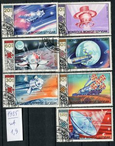 266221 MONGOLIA 1985 year used stamps set SPACE rocket