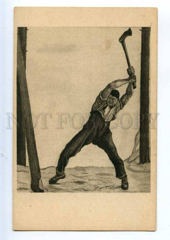 234502 Lumberjack by Ferd. HODLER Vintage ART NOUVEAU 1910 PC