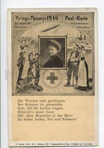 275836 WWI Germany PROPAGANDA empress RED CROSS vintage PC
