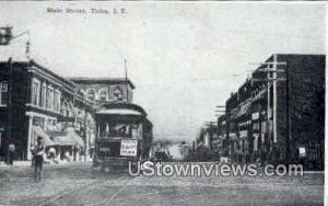 Main Street, Reproduction?  Tulsa OK Unused