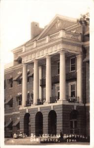 Des Moines IA~Veterans Administration Hospital~Close Up~Vets on Porch~1938 RPPC