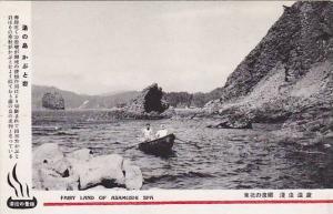 Men On A Boat, Fairy Land Of Asamushi Spa, Japan, 1900-1910s