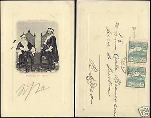 San Marino, Regents Fattori & Righi ? (1900) Stamps
