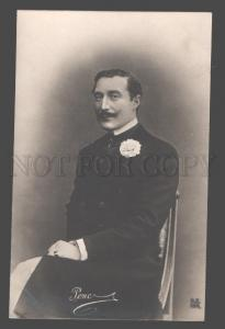 106677 RENEY French DRAMA Theatre ACTOR Vintage PHOTO
