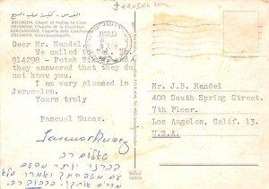 Chapel of Nailing to Cross JerUSA lem Israel 1969 Missing Stamp