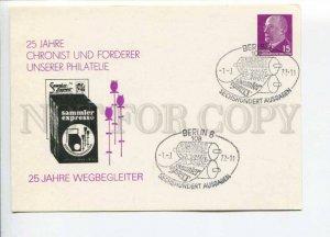 292048 EAST GERMANY GDR 1972 Berlin Sammler Express ADVERTISING press