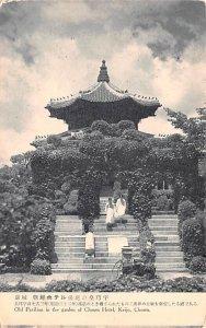 Old Pavilion in the garden of Chosen Hotel Chosen Unused