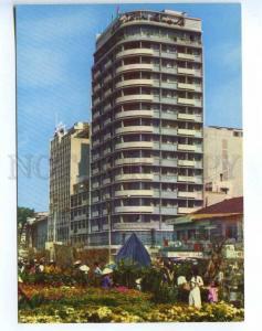 217039 VIETNAM HO CHI MINH CITY Huu Nghi Hotel old postcard
